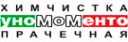 Логотип компании Уномоменто фабрика химчистки